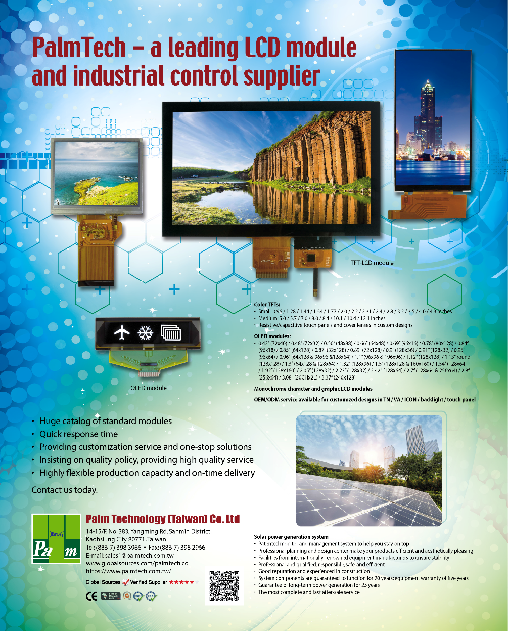 Electronic Components Aug 2019 E-magazines