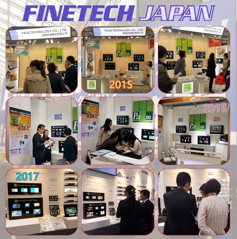 FINETECH JAPAN Flat Panel Display Technology Expo